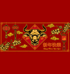 happy chinese new year 2021 template vector image