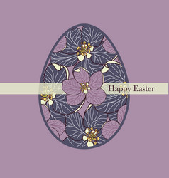 Happy easter greeting card with a decorated egg vector