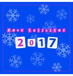 Pf 2017 - text with snowflakes vector