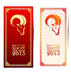 chinese new year template2 vector image