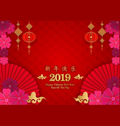 gold color happy chinese new year 2019 year of vector image