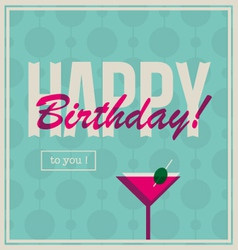 Birthday card cocktail drink vector image