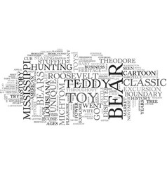 A classic toy for the ages text word cloud concept vector