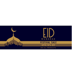Eid mubarak sale banner with mosque silhouette vector