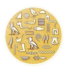 Set of Egyptian ancient hieroglyphs vector image