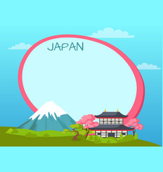 japan inscription on tag near sakura and mountains vector image vector image
