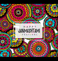 greeting card for festival of happy janmashtami vector image