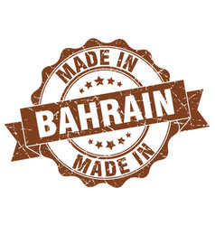 Made in bahrain round seal vector