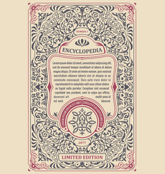 vintage label for packing or book cover design vector image