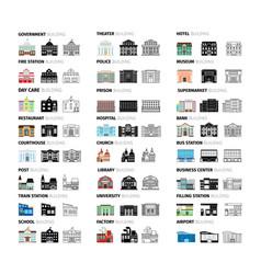 buildings cartoon icons set vector image vector image