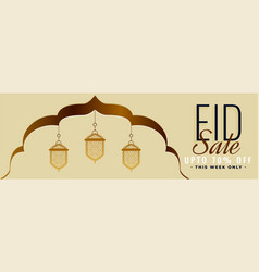 eid sale banner design with islamic decorative vector image