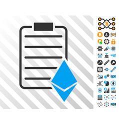 ethereum contract cards with bonus vector image