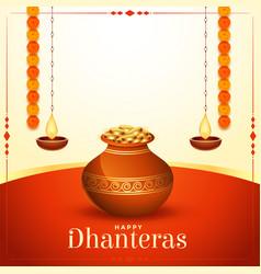 Golden coins pot happy dhanteras festival card vector