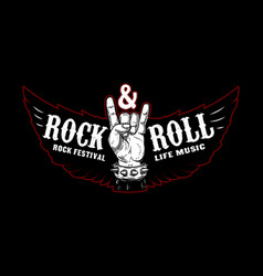Rock and roll festival rocker sign and wings vector