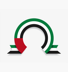 united arab emirates flag rounded abstract vector image