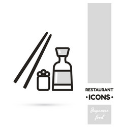 japanese food restaurant icon collection vector image