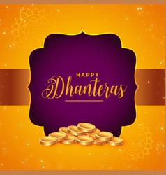 Lovely dhanteras festival card with golden coins vector