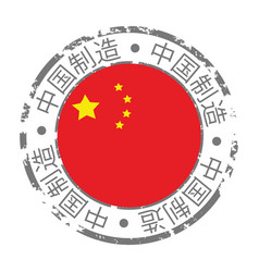 made in china flag grunge icon vector image