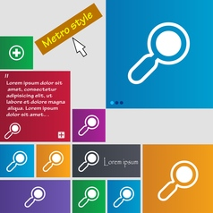 magnifying glass zoom icon sign buttons Modern vector image