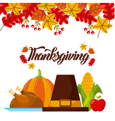 Thanksgiving poster with food and hat celebration vector