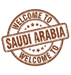 Welcome to saudi arabia brown round vintage stamp vector