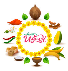 happy ugadi lettering text set of accessories vector image vector image
