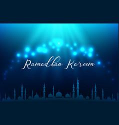 Ramadhan kareem muslim vector