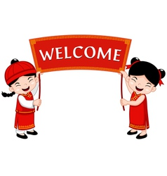 Chinese kids welcome vector image vector image