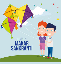 Boy and girls with kites to celebrate makar vector