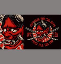 japanese oni demon t-shirt design vector image