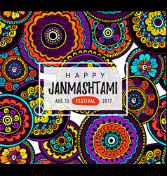 Banner poster for festival of happy janmashtami vector