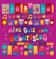 Deutsch german happy birthday vector