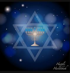 Happy hanukkah with jews symbol and lights vector
