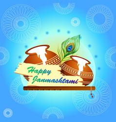 Poster of happy krishna janmashtami vector