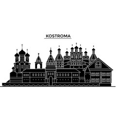 Russia kostroma architecture urban skyline with vector