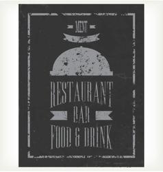 Hand-drawn chalkboard menu vector image