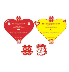 Xuangxi the engagement vector