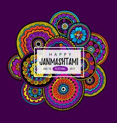 banner poster for festival of happy janmashtami vector image