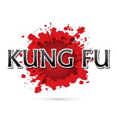 kung fu font vector image