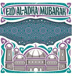 Layout for eid al-adha holiday vector