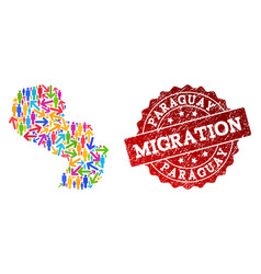 Migration composition of mosaic map of paraguay vector