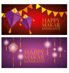 Set makar sankranti celebration with party banner vector