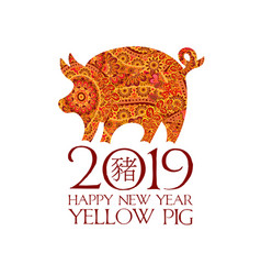 hand drawn entangle ornate pig 2019 chinese new vector image