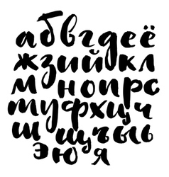 Ink hand written cyrillic alphabet vector image