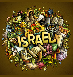 israel hand drawn cartoon doodles vector image