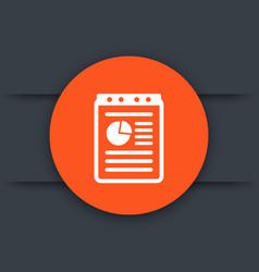 report icon document symbol vector image