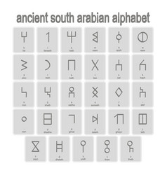 Icons with ancient south arabian alphabet vector