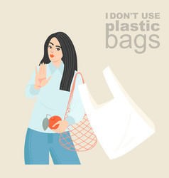 a young woman with an mesh shopping bag vector image
