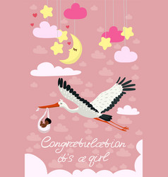 pink greeting card for arrival girl a vector image
