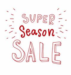 super season sale word comic style vector image